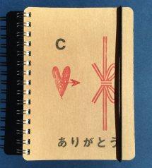 mml muji notebook