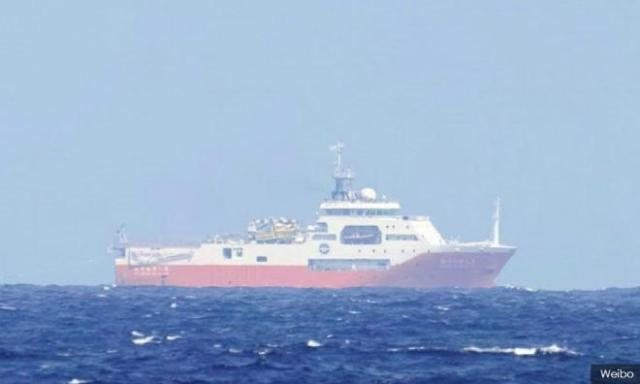 Chinese Haiyang Dizhi 8 conducted survey in waters 352km off the coasts of Brunei and Malaysia on 16 Apr 2020
