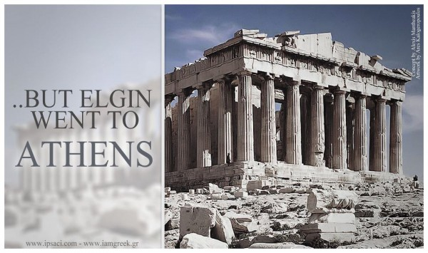 akropoli-600x355