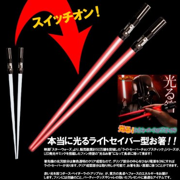 Star Wars Light-up Saber Chopsticks