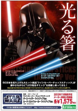 Star Wars Light-up Saber Chopsticks2