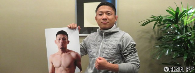 After 3 fight win streak in UFC, Kyoji Horiguchi set to fight outside UFC.  Why?
