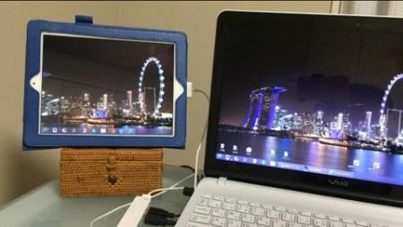 iPadをサブモニターにしてノートパソコンをデュアルディスプレイ化