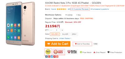 Xiaomi Redmi note3 pro 最安購入