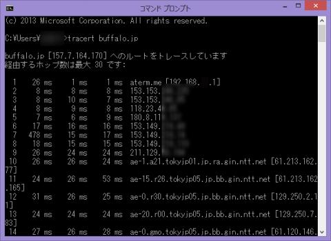 Aterm WG2600HP 接続方法