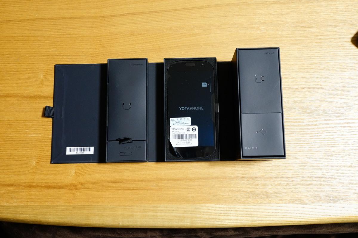 yotaphone2 YD206 使用レビュー  開封の儀