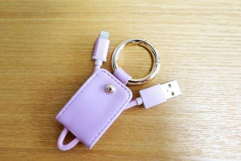 MFI(Apple)認証付きの充電ケーブルキーホルダー