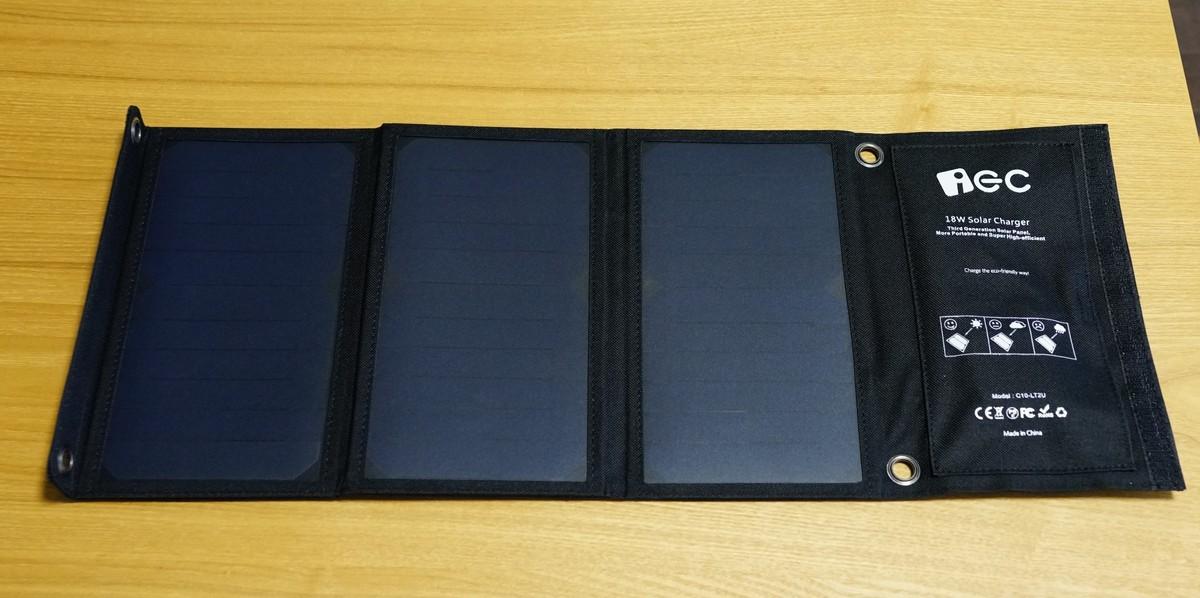 iEC ソーラー充電器 USBソーラーチャージャー 18W 2ポートレビュー