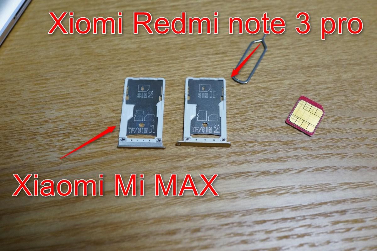 Xiaomi Mi MAX レビュー SIMスロットの仕様の参考画像