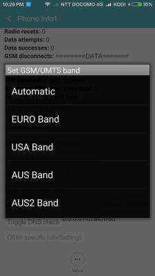 Xiaomi Redmi Pro レビュー プラスエリア化参考画像