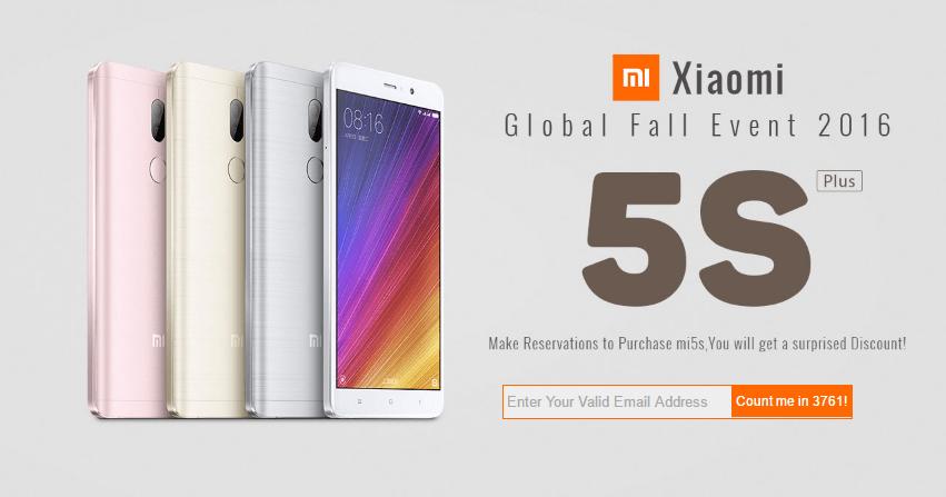 Xiaomi Mi 5Sプリセール詳細