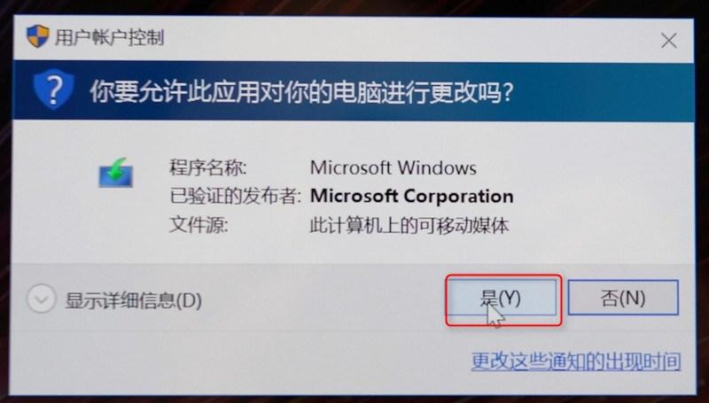 Xiaomi Mi Notebook AirにHome Chinaを入れる方法