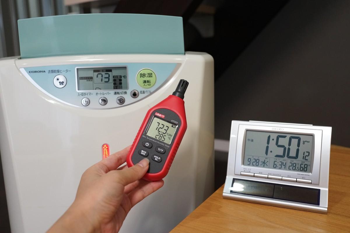 UNI-T UT333デジタル温湿度計 インフルエンザ対策や熱中症対策にも!