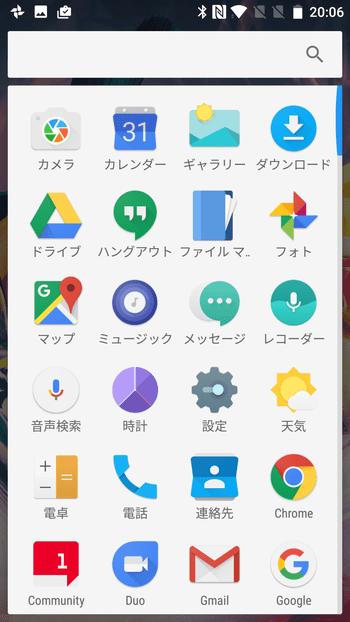 OnePlus 3T レビュー プリインストールアプリの詳細