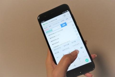 Xiaomi mi6にXiaomi EUやECRModなどのカスタムROMを焼く方法