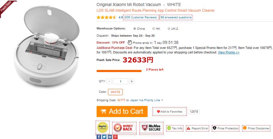 Original Xiaomi Mi Robot Vacuum 日本からの購入