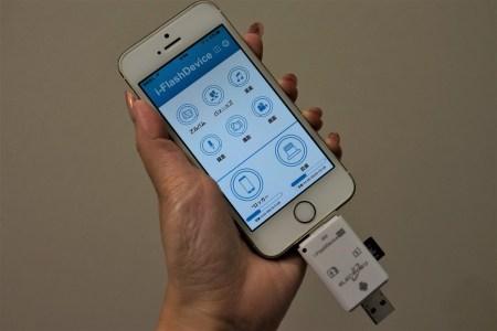 iPhoneやiPadでSDカードが使えるElecForUカードリーダーレビュー