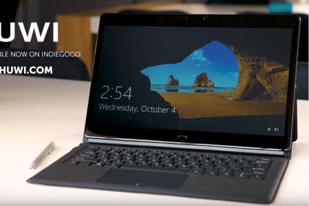 【セールで$472.99】CHUWI CoreBook メモリ8GBに増量!超薄型でCore M3 7Y30搭載の13.3インチSSDタブレットPC