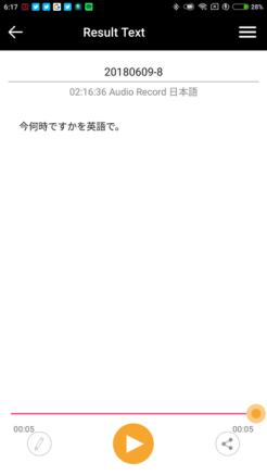 Screenshot_2018-06-09-06-17-09-052_com.emeet.one.m1