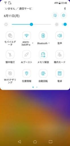 Screenshot_20180611-224848