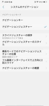 Screenshot_20180908_022416