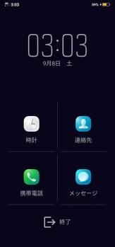 Screenshot_20180908_030313