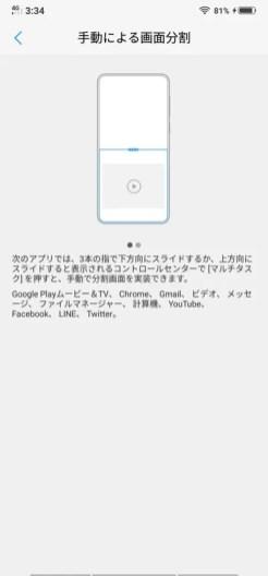 Screenshot_20180908_033401