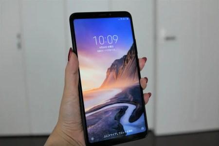 【セールで$237.48】Xiaomi mi max 3 レビュー カメラ性能・対応周波数・割引クーポン等まとめ