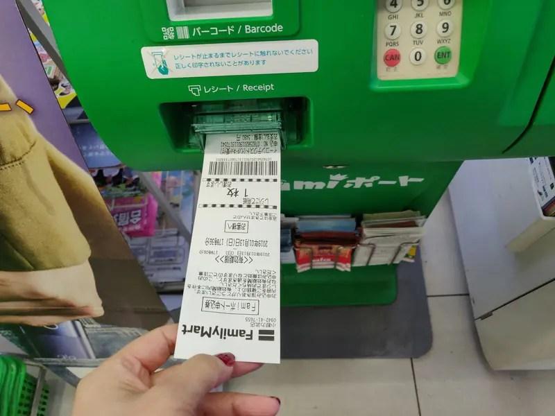Banggoodのコンビニ払いの支払い方の説明