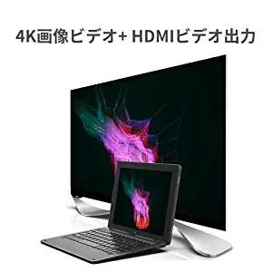 Kビデオ+ HDMIビデオ出力