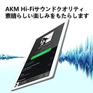 ALLDOCUBE XはAKM Hi-Fiサウンドクオリティ