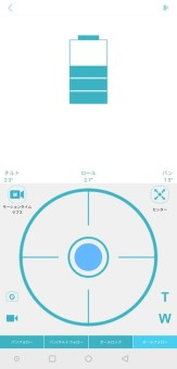 hohem iSteady Multi のアプリ