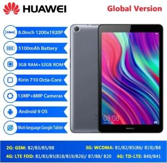 デュアルスピーカー搭載8インチサイズのHUAWEI MediaPad M5 liteが22,638円でセール中