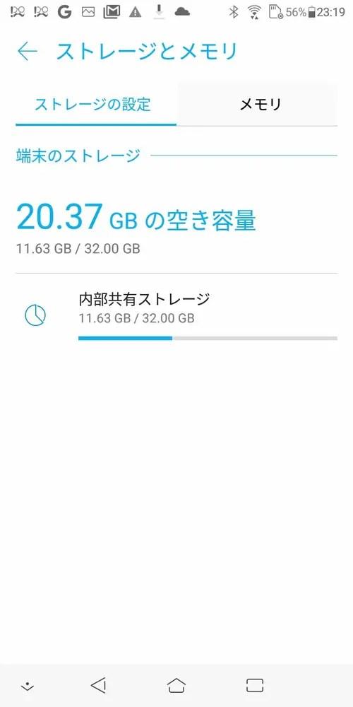 ASUS ZenFone Max (M1) ZB555KL レビュー
