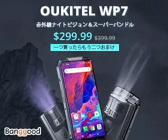 OUKITEL-WP7