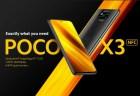 【セール価格$199】POCO X3 NFC スペック詳細と割引クーポンまとめ