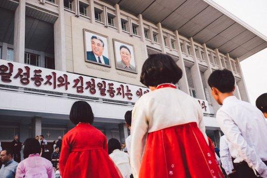 north korea pictures adam baidawi