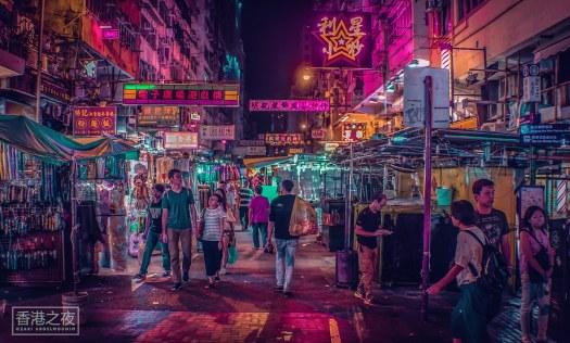Zaki Abdelmounim Neon Streets Hong Kong