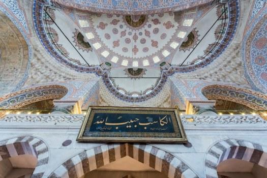 Islamic Architecture Islamic Mosque Art