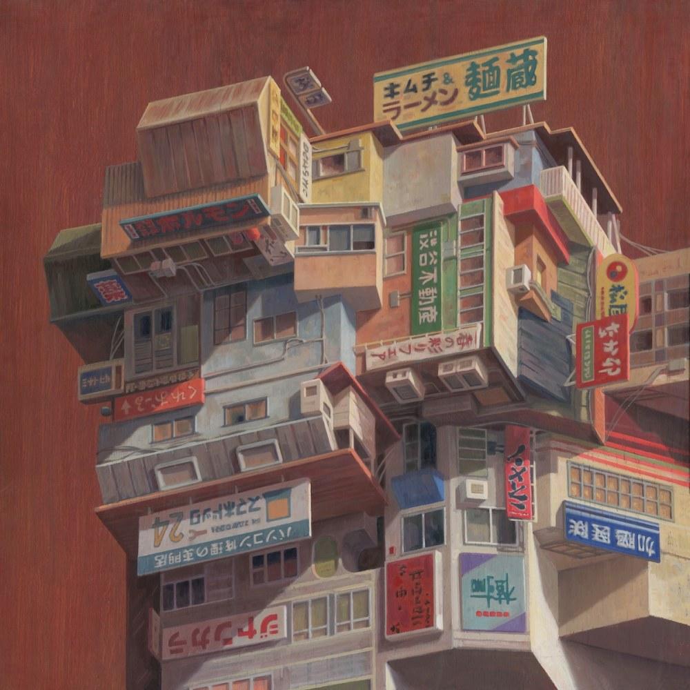 Surreal Paintings by Cinta Vidal