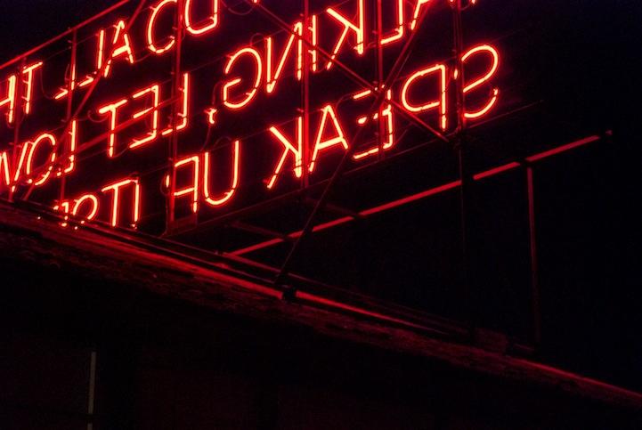 Red Lights Lyrics