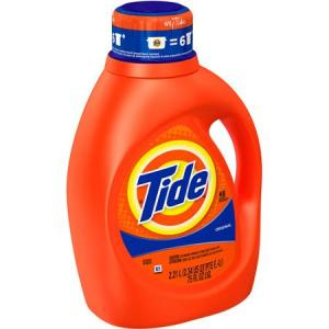 New High Value $2.00/1 Tide Coupon = $2.69 at CVS (after rewards and coupons)