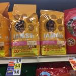Clearanced Iams At Tops