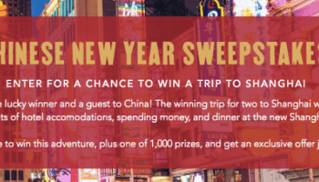Enter P F  Changs 25 Birthday Sweepstakes ($2500 Cash Option