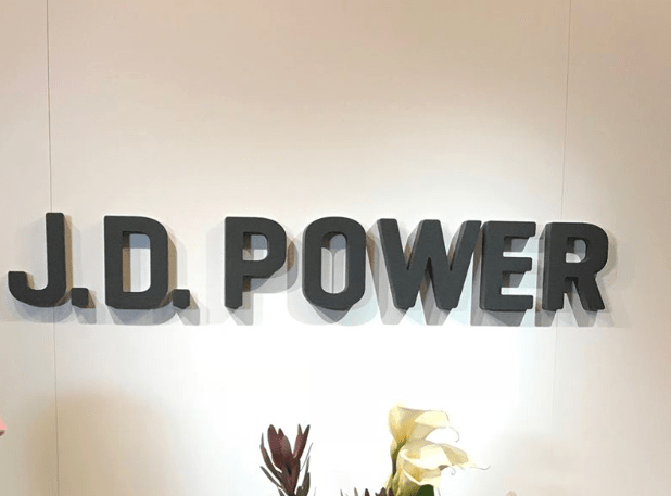 Jdpoweronline Survey Sweepstakes Win 100 000 Cash Jd Power Online