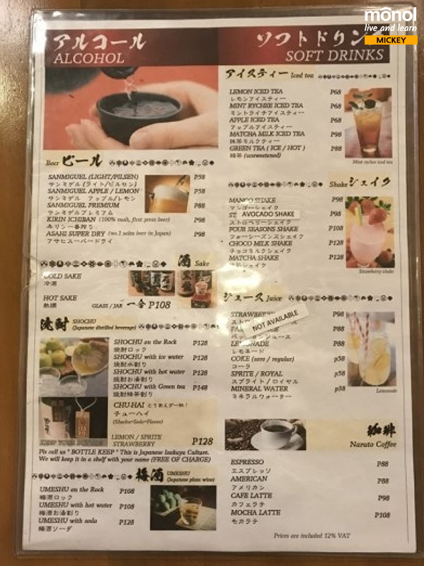 Menu for drinks