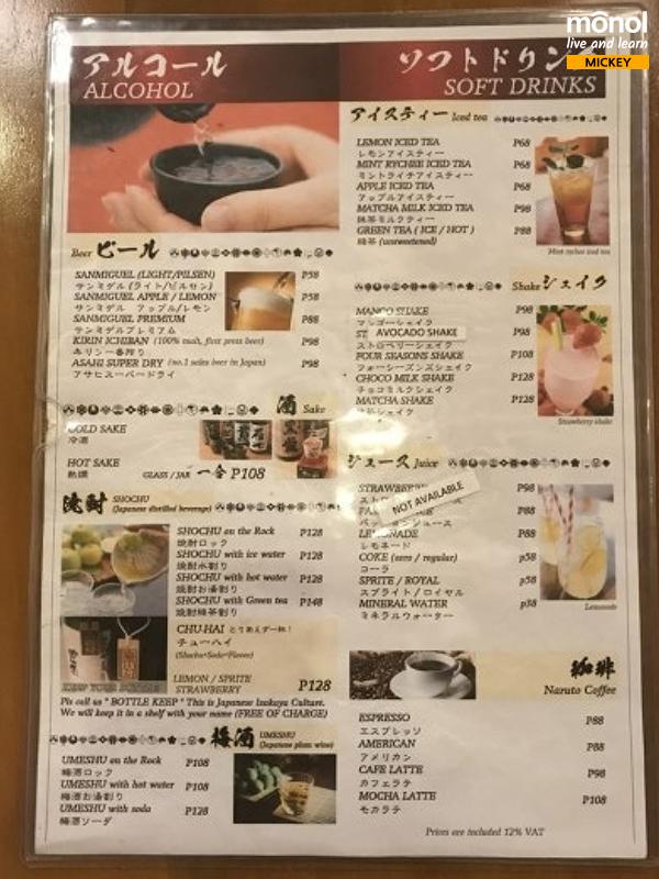 Menu for drinks