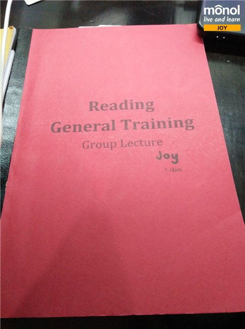 reading-general-training-book