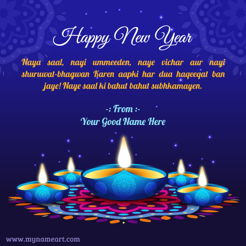 Happy Diwali Wishes Ecard