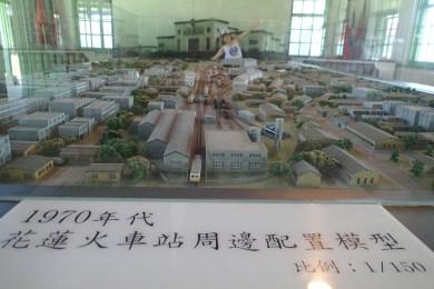 Plan of Old Hualien